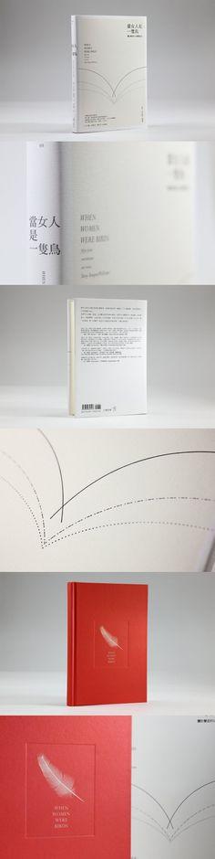 裝幀設計/HSIN DESIGN(攝影/但以理) http://okapi.books.com.tw/index.php/p3/p3_detail/sn/1937