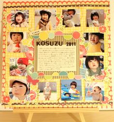 =d-family= スクラップブッキングin神戸 Creative Memories, Photo Displays, Teacher Appreciation, Paper Cutting, Photo Book, Diy And Crafts, Bullet Journal, Album, Lettering