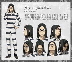 """Morokuzu Takehito, Nicknamed """"Gakuto"""", he is the bespectacled boy in the group. He is an expert strategist with an otaku interest in the Three Kingdoms, having enrolled from the same middle school as Joe. He often uses old-fashioned speech and is highly eccentric. His love interest is Mitsuko"""