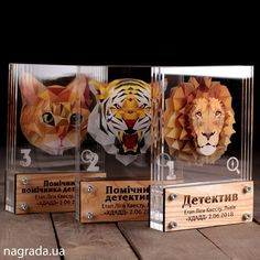 Trophies And Medals, Trophy Display, Trophy Design, Laser Cutter Ideas, Acrylic Art, Corporate Gifts, Creative Cards, Plexus Products, Laser Engraving