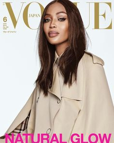 Supermodel Naomi Campbell is styled by Patti Wilson in sexy, bodycon looks lensed by Luigi+Iango for Vogue Japan's June 2019 cover story. Vogue Magazine Covers, Fashion Magazine Cover, Fashion Cover, Vogue Covers, Magazine Spreads, Vogue Japan, Claudia Schiffer, Irina Shayk, Top Models