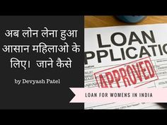 Government Scheme for Business Startups : Women Entrepreneurs Loan Schemes Home Based Business, Business Women, Government Loans, Most Successful Businesses, Small Business Administration, Small Business Start Up, Entrepreneur, September 9, Startups