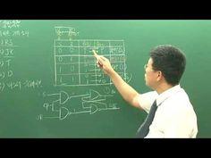 [에듀고시] 계리직 컴퓨터일반 제48강 - 논리회로-순서논리회로