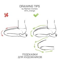 Marvelous Learn To Draw Manga Ideas. Exquisite Learn To Draw Manga Ideas. Drawing Reference Poses, Anatomy Reference, Drawing Tips, Drawing Lessons, Sketching Tips, Drawing Ideas, Leg Reference, Sketch Poses, Gesture Drawing