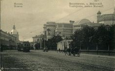 Воздвиженка, дом Морозовой Imperial Moscow. Pre-revolutionary Russia.
