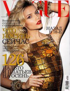 RUSSIAN VOGUE - OCTOBER 2010 COVER MODEL - NATASHA POLY