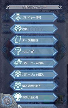 デュエルエクスマキナ【新感覚TCG/トレーディングカード】 | ゲームUIブログ Game Ui Design, Site Design, Layout Design, Game Gui, Game Icon, Japan Games, Game Interface, Mobile Art, Ui Buttons