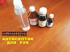 Herbal Medicine, Herbalism, Health Fitness, Personal Care, Bottle, Drinks, Healthy, Youtube, Medicine