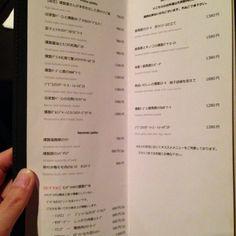 渋谷 スモークキッチン メニューその二 店員イケメン