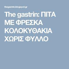 The gastrin: ΠΙΤΑ ΜΕ ΦΡΕΣΚΑ ΚΟΛΟΚΥΘΑΚΙΑ ΧΩΡΙΣ ΦΥΛΛΟ Food And Drink, Cooking Recipes, Blog, Yummy Yummy, Chef Recipes, Blogging, Recipes