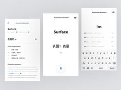 Translator designed by for UIGREAT. Connect with them on Dribbble; Ux Design, Design Trends, Graphic Design, Free Translation, Mobile Ui Design, Screen Design, App Ui, Interactive Design, User Interface