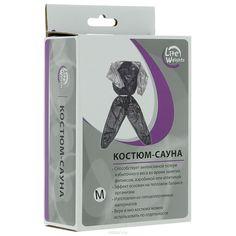 Костюм-сауна Lite Weights, цвет: черный, серый. Размер M