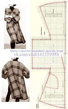 Sewing tutorials step by step projects ideas for 2019 Tutoriales de costura paso a paso proyectos ideas para 2019 coser Coat Patterns, Clothing Patterns, Sewing Patterns, Coat Pattern Sewing, Sew Pattern, Sewing Coat, Dress Patterns, Kimono Pattern Free, Pattern Dress