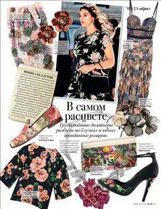 С.B in Tatler Russia (April)