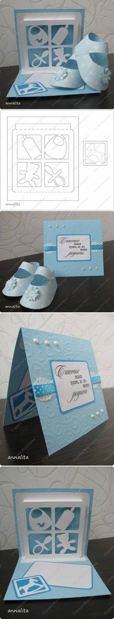 DIY Newborn Card Template:
