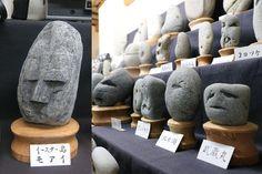 No+Japão+há+um+museu+dedicado+a+pedras+que+se+parecem+com+rostos+humanos