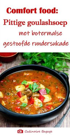 Crockpot Recipes, Soup Recipes, Chicken Recipes, Cooking Recipes, Enjoy Your Meal, Bratwurst, Soup Dish, Food Styling, Soup And Salad