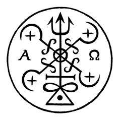 Seal of the Harvest. This is especially powerful on Mabon and Samhain, or other harvest holidays. The Roman god of the Harvest (Saturn) was often represented by a sickle, much like the sickle present in the harvest seal. I recommend creating this seal in chalk upon the altar for harvest rituals.