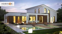 Description Single story house with total surface of m². Modern Bungalow House, Modern House Design, Bungalows, 1 Story House, One Level Homes, Villa, Prefabricated Houses, Modern Exterior, Types Of Houses