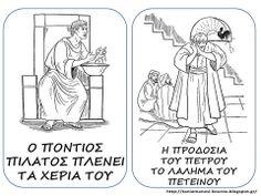 Δραστηριότητες, παιδαγωγικό και εποπτικό υλικό για το Νηπιαγωγείο: Πάσχα στο Νηπιαγωγείο: Εποπτικό Υλικό για τα Πάθη του Χριστού Christian Kids, Easter Crafts, Easter Ideas, Christianity, Kindergarten, Toys, Blog, Activity Toys, Clearance Toys