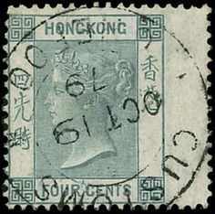 "Treaty Ports, Chefoo : grey with wing margin at right, centrally cancelled by almost complete ""Customs/Chefoo"" double-ring d. King Edward Vii, Double Ring, Vintage World Maps, Stamps, Wings, Auction, Grey, Seals, Ash"