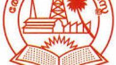 CUSAT Kochi Recruitment 2015 for Post of Assistant Professors