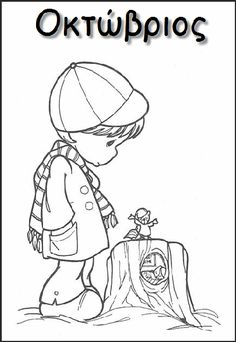 Precious Moments Coloring Pages. Welcome to the precious moments coloring pages! By the way, do you know what the precious moments coloring pages are? Family Coloring Pages, Animal Coloring Pages, Coloring Pages To Print, Free Printable Coloring Pages, Coloring Book Pages, Free Coloring Sheets, Coloring Pages For Kids, Kids Coloring, Precious Moments Coloring Pages