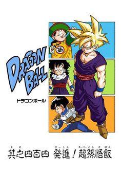 Gohan Comic Book Template, Manga Dragon, Animation, Anime Japan, Son Goku, Marvel Characters, Anime Comics, Fan Art, Akira