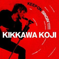 KEEP ON SINGIN'!!!!! ~日本一心~【2CD】 ~ 吉川晃司