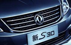 Logo Dongfeng - O logo atual da montadora de 1969 representa o movimento de uma roda que está sempre girando, da China para o mundo.