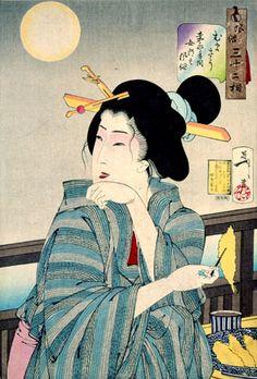 Tsukioka Yoshitoshi Yoshitoshi Original Japanese Woodblock Print Beauty Floating World Art Moon 1888 Art Geisha, Geisha Kunst, Samurai, Art Chinois, Japan Painting, Art Asiatique, Art Japonais, Japanese Geisha, Japanese Prints