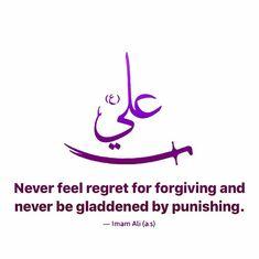 Hadith Quotes, Quran Quotes, Islamic Quotes, Islam Ramadan, Beautiful Names Of Allah, Autumn Scenery, Imam Ali, English Quotes, People Quotes