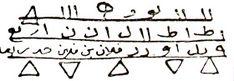 OĞUZ TOPOĞLU : Dil Bağı Büyüsü. Dil, Arabic Calligraphy, Math, Istanbul, Math Resources, Arabic Calligraphy Art, Early Math, Mathematics