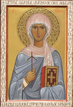 Full of Grace and Truth: St. Nina (Nino) the Equal-to-the-Apostles, and Enlightener of Georgia Byzantine Icons, Byzantine Art, Religious Icons, Religious Art, Writing Icon, Georgia, Church Icon, Images Of Mary, Russian Icons