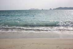 Cool ocean pic, taken on Zamami Island, Okinawa