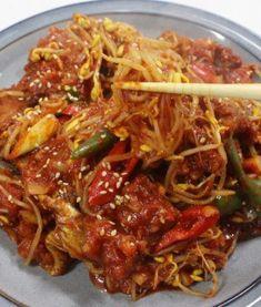 Korean Dishes, Korean Food, Asian Recipes, Ethnic Recipes, Food Items, Kimchi, Japchae, Recipies, Beef