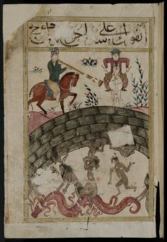 "The great wall of Gog and Magog. Illustration of a tale. Page from a manuscript known as Kitab al-bulhan or ""Book of Wonders"" Voynich Manuscript, Illuminated Manuscript, Statues, Esoteric Art, World Religions, Alexander The Great, Traditional Paintings, Ancient Aliens, Bible"