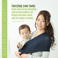 #Babywearing Benefit: Carrying your baby helps #Mom keep lactating, and carried babies are #breast-fed more often and for longer periods #wacotto
