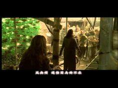 """周杰倫+林志玲【帶我飛 官方完整MV】Jay Chou """"Fly with Me"""" MV - YouTube"""