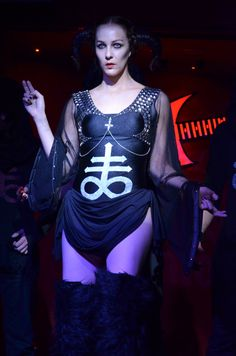 LAURA DIAMOND  Kvlt ov Satana Collection Satanic bodysuit. by LauraDiamondShop on Etsy