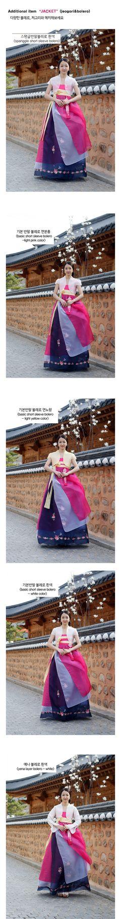 A hanbok is the traditional Korean dress. The hanbok dress is a modernized hanbok.