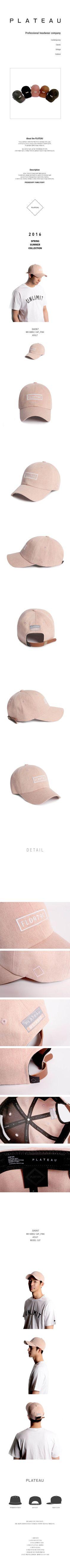 MK1&MK2 CAP (PINK)
