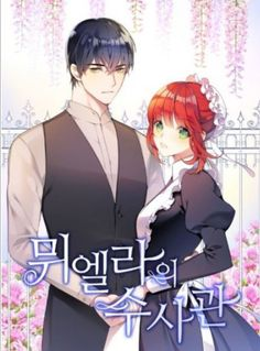 Here you will be able to find a selection of the best romance comics (manhwa, manga, manhua and webtoons) to read in Shojo Scan Vf, Neko, Devil Aesthetic, Romance Comics, Romance Anime, Manhwa Manga, Manga Reader, Manga Drawing, Manga Art