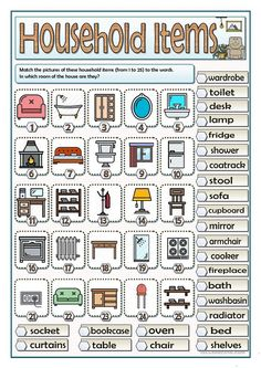 HOUSEHOLD ITEMS - VOCABULARY