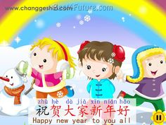 Chinese children's song: Happy Chinese New Year!
