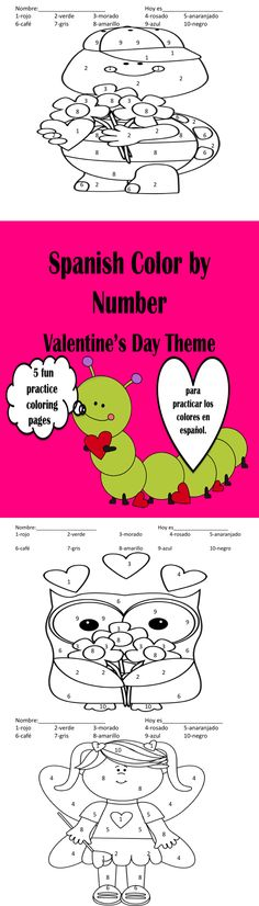 Spanish Color by Number for Valentine's Day. 5 coloring practice sheets!