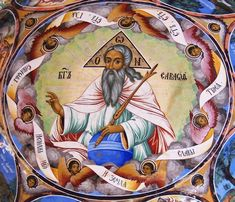 Painting of God of Hosts at the Rila Monastery in Bulgaria.