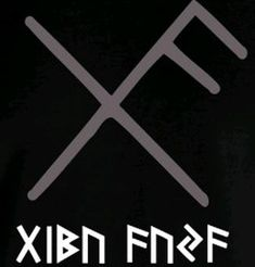 Viking Good Luck Rune