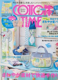 cotton <wbr>time <wbr>2014年7月号