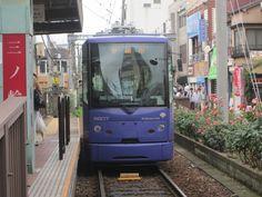 Tokyo Trams - Arakawa Line | Flickr - Photo Sharing!